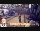 【船上暗殺2434】暗殺ゲームをプレイ中なのに鬼ごっこをし始める鷹宮リオン、宇志海いちご、三枝明那