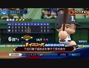 #72(06/29 第72戦)勝利試合のターニングポイントをモノにせよ!LIVEシナリオ2019年版
