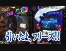 HEAVENS DOOR 第263話(3/4)
