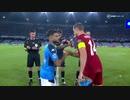 《19-20UEFA CL》 [GS第1節・E組] ナポリ vs リヴァプール