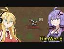 【RimWorld】無能な働き者はなんとやら3#2【VOICEROID実況】