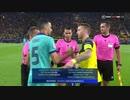 《19-20UEFA CL》 [GS第1節・F組] ドルトムント vs バルセロナ