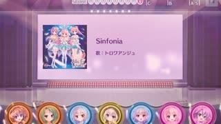 Re:ステージ! 「sinfonia」ハード プレイ4日目