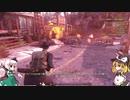 【ゆっくり実況】Fallout76 ゆっくり探索 レイダー達の末路
