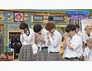 青春高校3年C組 2019/9/18放送分