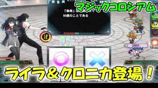 【QMAXV】ミューと協力賢者を目指す ~53限目~【kohnataシリーズ】