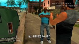 [TAS]Grand Theft Auto; Vice City Stories Part05