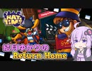 【A Hat in Time】結月ゆかりのReturn Home Part5