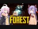 【The Forest】ガバイバーあかりが森でガバイばる!#9【VOI...