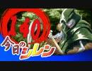 卍【実況】今日のシレン【TMTA】140