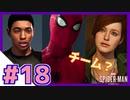 #18【女子実況】エレクトロとライノが大暴れ!チームを組んで街を守ろう!【スパイダーマン:Marvel's SPIDER-MAN】