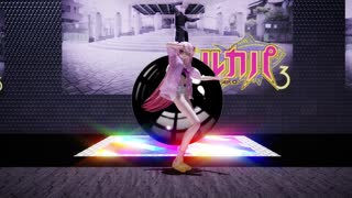 【MMD Dance】梅とら - KILLER B (ルカパ3完走記念)