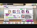 """センターレゾナンス """"確定"""" 完全放置成功 - 桜の風(MAS)473kクリア"""