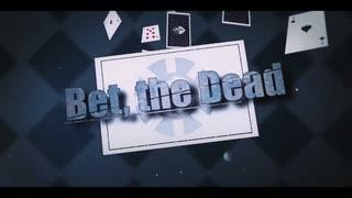 【GANG×ROCK】Bet,the Dead【MV(short ver.)】