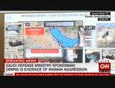 サウジ国防省報道官がドローンの残骸を示し...イラン支援の証拠と説明