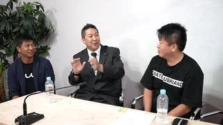 唐澤貴洋弁護士とタッグを組むことを宣言するN国党 立花