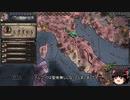 【Crusader Kings2】アレラーミチ家の歴史 Part91