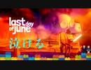 #1【泣ける短編】過去に戻って、妻を救う物語【Last day of june】
