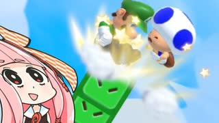【マリオメーカー2】勝利しないと爆発する妹のためにみんなでバトル #17