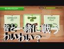 【カービィハンターズ】 オンラインクエストに初挑戦!!ワイワイ楽しく頑張りましょう!!2