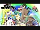 【ポケモンUSM】BATTLE PRISON BREAK にじいろ ex2話「ケツイ」 VS にゃるなさん【LEGEND CHRONICLE Ⅶ 準決勝】