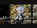 1572【MMD】Hello,Worker【Tda Uniform Haku】