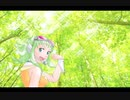 【GUMI】西行法師「A Summer Place 〜木漏れ日のなかで〜」