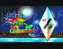 【告知PV】Ultra Fes Collection Z【ポケモンUSM実況者大会】