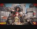 【PS4】ボーダーランズ3 Part 5【初見】
