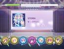 Re:ステージ! 「Storia」ハード プレイ5日目