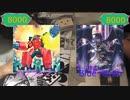 【闇のゲーム】灰テンションデュエル!TURN37