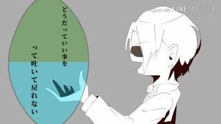 【上げ直し】厨二病企画さんでゴ/ース/