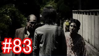 【428】封鎖された渋谷の事件を解決してい