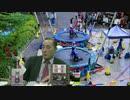 【水間条項国益最前線】会員動画第147回 新刊本の衝撃・令和の道鏡一派の暗躍<後半>