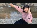 【☆ゆーか☆】SHINE!! キラキラ☆プリキュアアラモード 踊ってみた【キラキラ☆プリキュアアラモード】