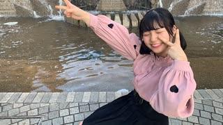 【☆ゆーか☆】SHINE!! キラキラ☆プリキュア