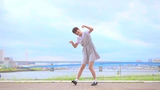 【かえで】 おじゃま虫 踊ってみた 【5周年】
