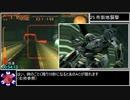 アーマード・コア ネクサス REVOディスクRTA 1時間24分59秒 part3/4