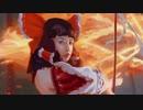 アリーナもバーンで焼き尽くす 焼豚編