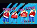 Just Dance 2014! Turn Up The Love(Sumo Version) 5 Stars バーチャルキャスト用