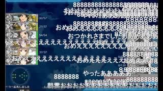 【艦これ】E-3(甲)、クソ強友軍により突破