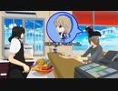 【MMDファフナー】2150年夏の思い出(紙芝居風)2