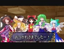 【東方卓遊戯】幻想剣界路紀【SW2.5】Session10-7