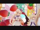 [MMD 花騎士]『有頂天LOVE』スマイレージ イベント会場コンサート