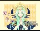 【実況】愛に生きるファイアーエムブレム風花雪月 part67「涙のわけ」