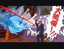 第263位:大統領をお守りするのがシロの役目!【Mr.President!】