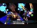 第915位:【Fate/Grand Order】超高難易度 おいでよジャガーの国 2ターン攻略【令呪なし】
