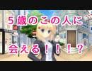 【第五弾】女の子を斜めから凝視する旅(DCⅡP.C. 実況プレイ)PART15