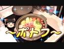 おじ紳士のKALDIで買ったチキンブイヨンを使ってポトフを作る!(ゆっくり解説)
