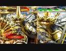 【三国志大戦】大将軍と共に中華統一を目指す その106【覇王】